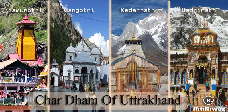 Chota Char Dham | Char Dham Of Uttrakhand
