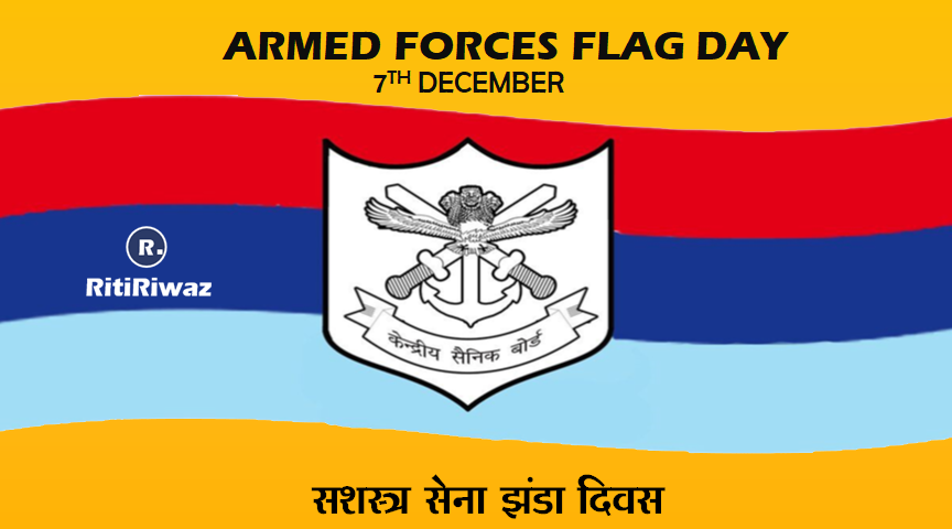 Armed Forces Flag Day | Flag Day India