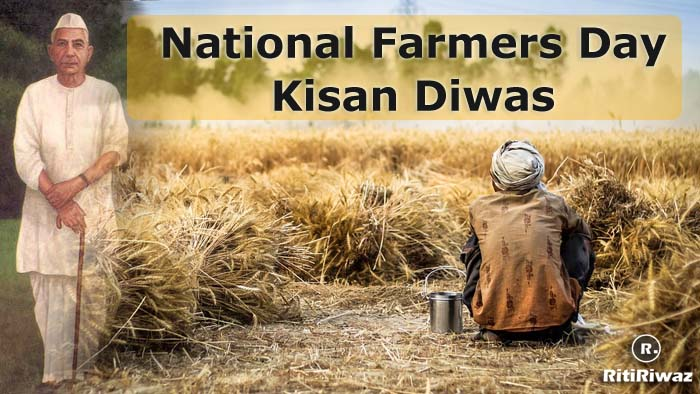 Kisan Diwas | National Farmers Day