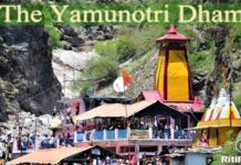 The Yamunotri Dham