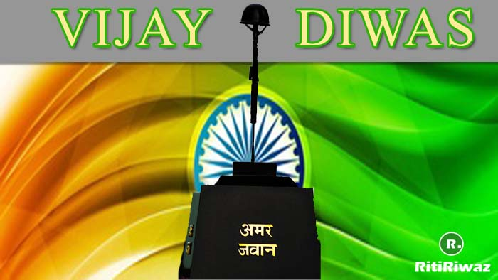 Vijay Diwas – 16 December