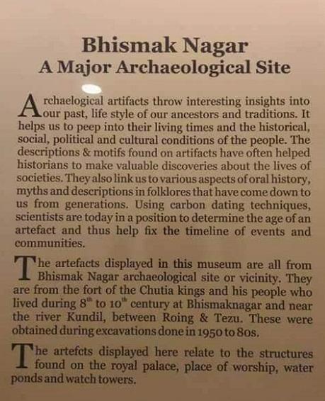Bhismaknagar Museum Note