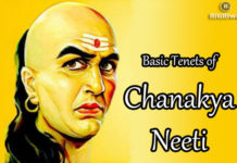 10 tips in Chanakya Neeti