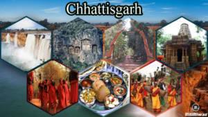 Chhattisgarh Culture