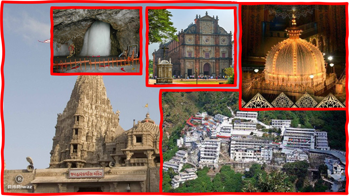 Top Ten Famous Religious Places In India