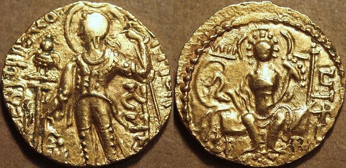 Gupta Period Coin