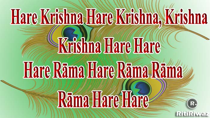Hare Krishna Maha Mantra – Meaning & Benefits