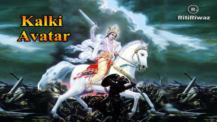 Kalki Avatar – The Final Maha Avatar
