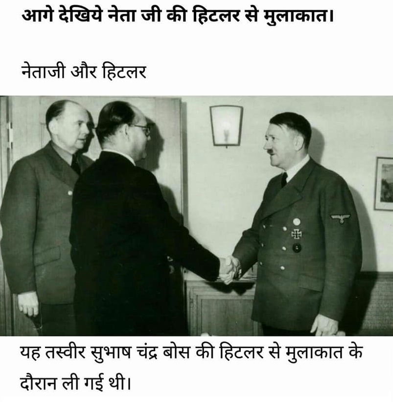 Netaji with Hitler