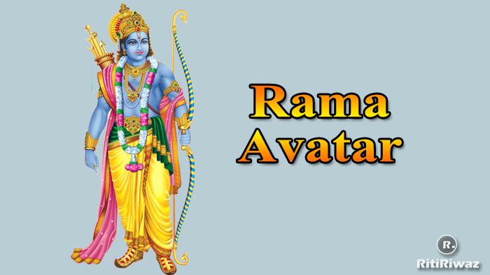 Rama Avatar – The Perfect Man