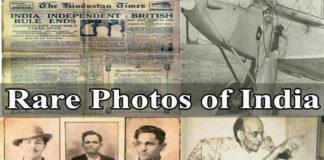Rare photo of India
