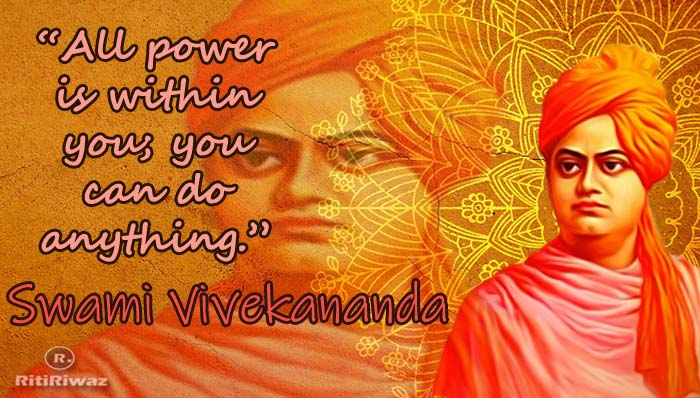 Swami Vivekananda Inspirational Quotes & Thoughts