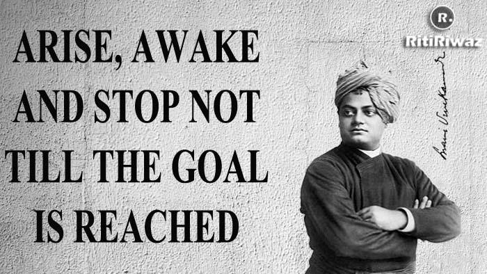Birthday of Swami Vivekananda – National Youth Day