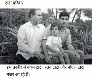 Tata family