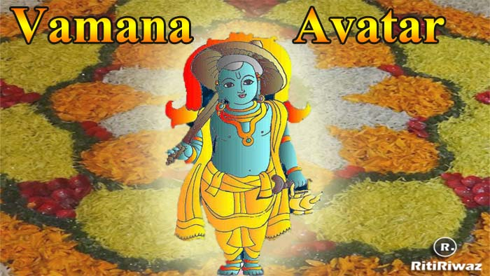 Vamana Avatar – The Dwarf