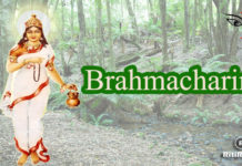 Brahmacharini