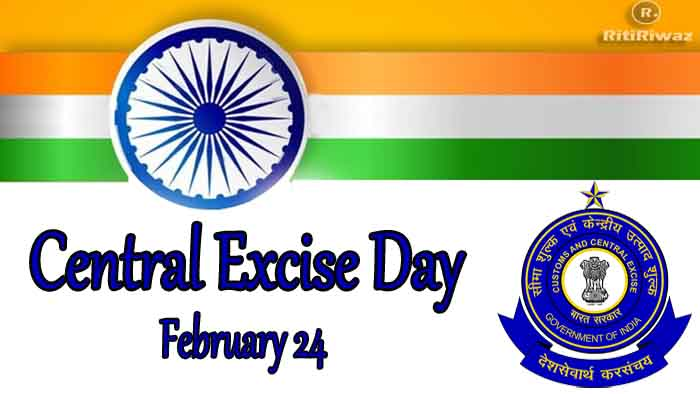 Central Excise Day – February 24