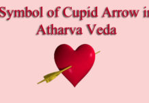 Cupid Arrow