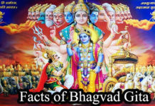 Facts of Bhagvad Gita