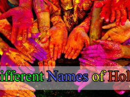 Holi names