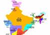Indian language