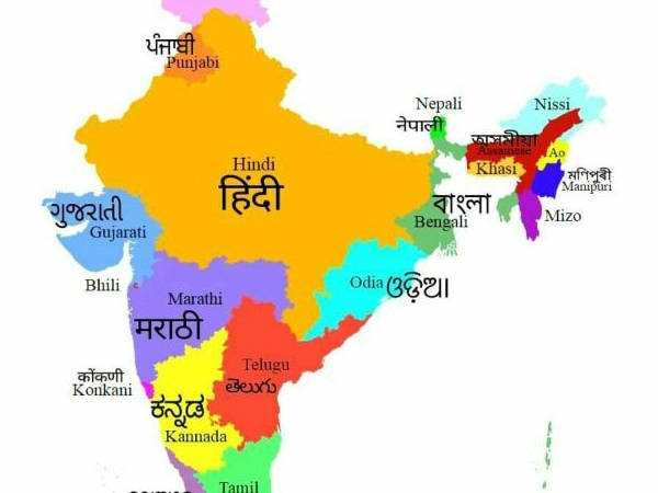 Languages in India State Wise