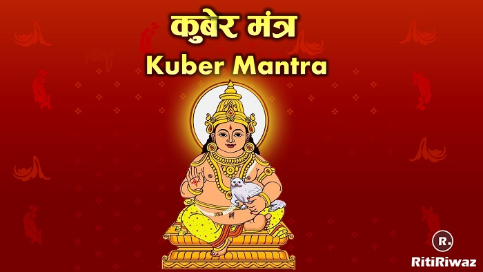 Kuber Mantra – Meaning and Benefits