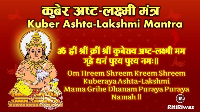 Kubera Ashta-Lakshmi Mantra