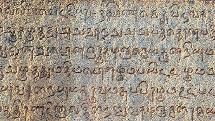 Tamil inscription