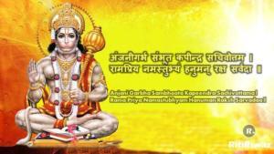 Bhakta Hanuman Mantra