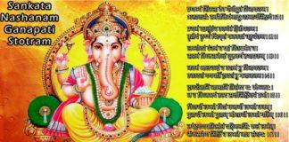 Ganesh Stotram