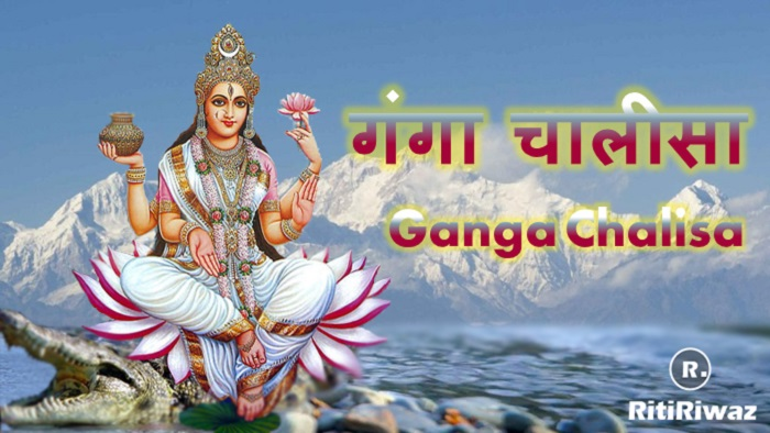 Shree Ganga Chalisa – In Hindi and English