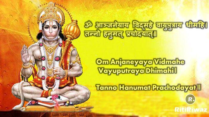 Hanuman Gayatri Mantra
