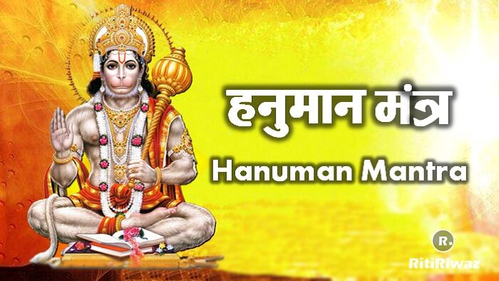 Hanuman Mantra – Meaning and Benefits