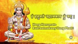 Hanuman Rudra Mantra