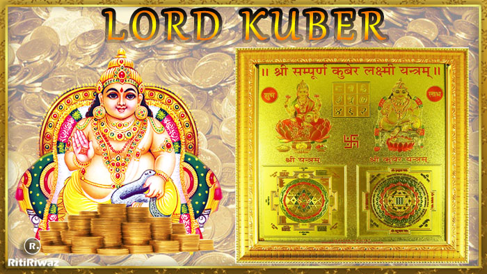 Lord Kubera – The lord of wealth