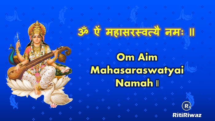 Mahasaraswati Mantra