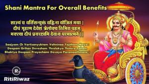 Overall Benefits Shani mantra