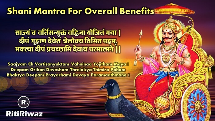 Shani Mantra For Overall Benefits