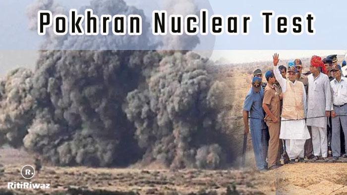 Pokhran Nuclear Test