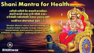 Shani Mantra for Health