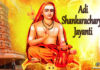 Shankaracharya Jayanti