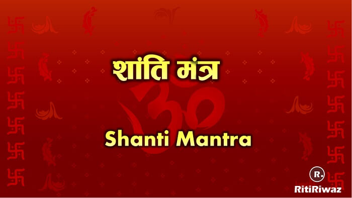 Shanti Mantras | Peace Prayers