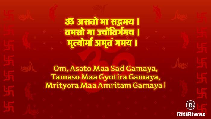 Shanti Mantra