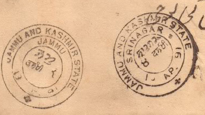 Stamp in Dogri