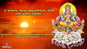 Surya Gayatri Mantra 1