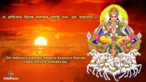 Surya Gayatri Mantra 2