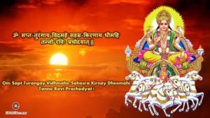 Surya Gayatri Mantra