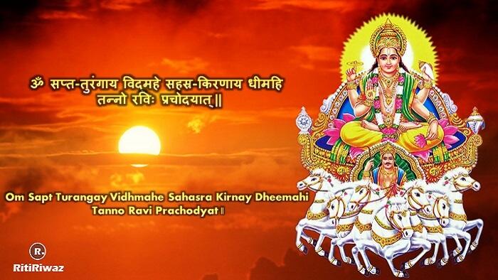 Surya Gayatri Mantra 3