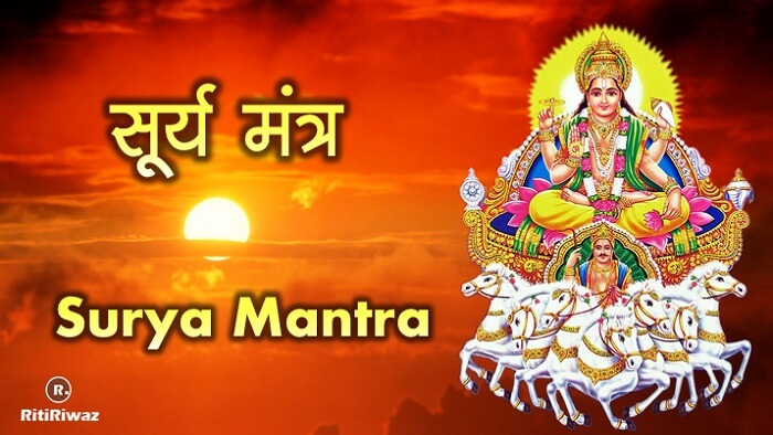 Surya Mantra – Meaning and Benefits